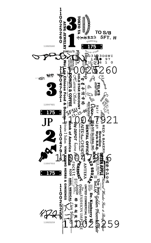 print_clement2